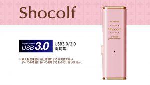 ELECOM Shocolf MF-XWU364GPNL
